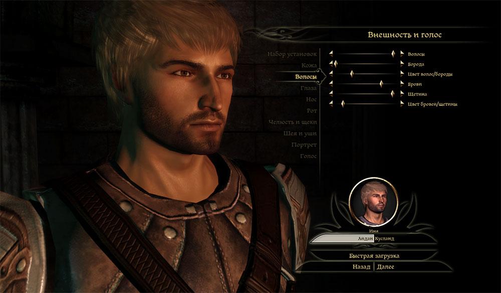 игры с созданием персонажей