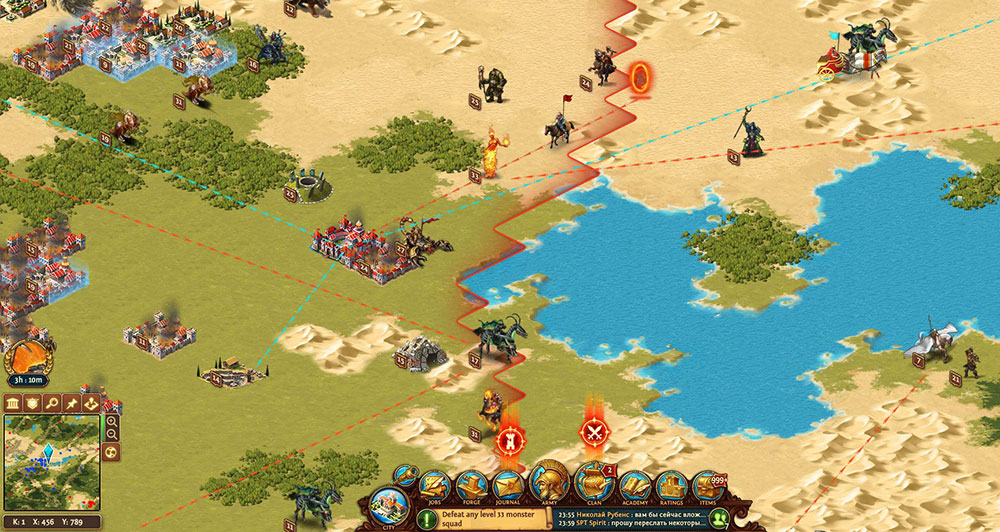 фотография игры Total Battle